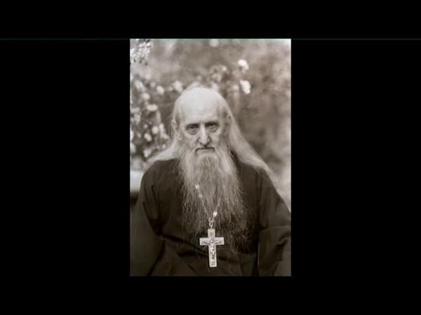 Старец иеросхимонах Сампсон. Письма. Часть 10