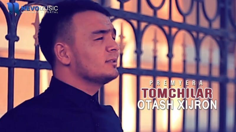 Otash Xijron - Tomchilar (Audio 2018)