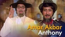 Amar Akbar Anthony - Title Song - Vinod Khanna - Rishi Kapoor - Amitabh Bachchan - Old Hindi Songs