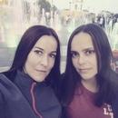 Ольга Авдеева фото #43