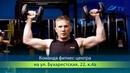 Григорий Савичев инструктор тренажерного зала в бассейне «Атлантика»