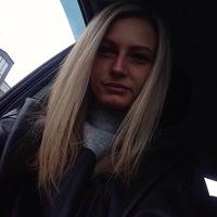 Елизавета Бякова