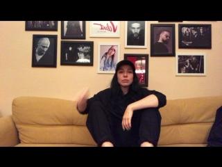 Ёлка — Live