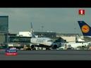 В Германии началась забастовка немецких пилотов и бортпроводников авиакомпании Ryanair