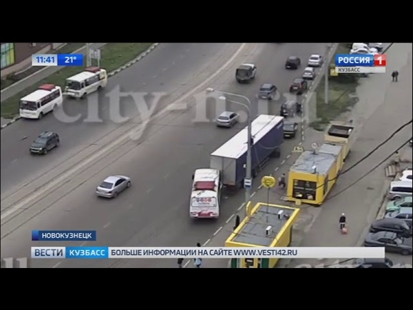 Специалисты устанавливают обстоятельства сразу нескольких серьёзных ДТП в Кузбассе