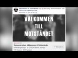 """Schweden- """"Die Stadt- das Land- alles gehört uns"""" – Migrantenbewegung erstarkt"""