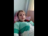 Аня Волкова - Live