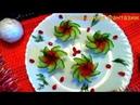 Оригинальная закуска для вашего праздничного стола Порадуйте своих близких и родных