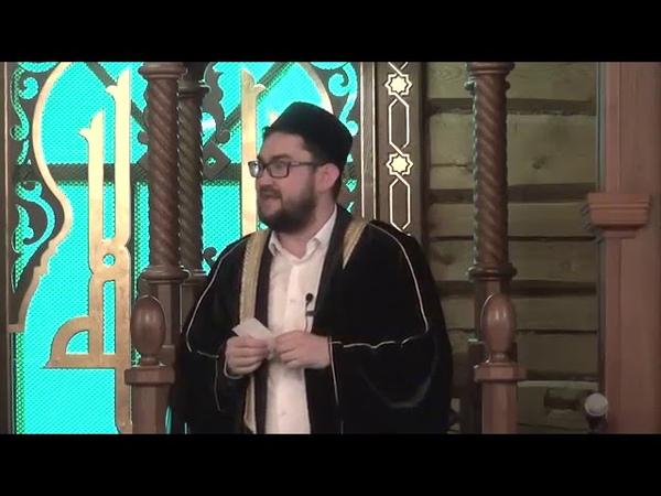 О сохранении языков Радик хазрат Зябиров в мечети Казан Нуры 10 11 2017 Жомга1