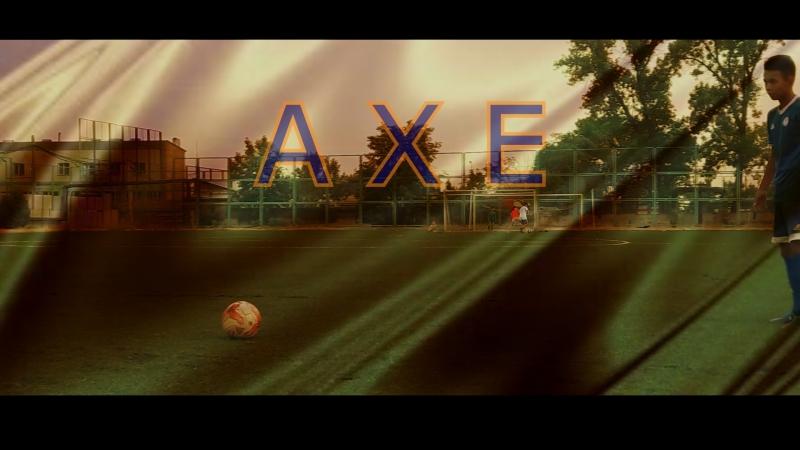 AXE 2.0