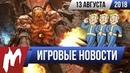 Игромания ИГРОВЫЕ НОВОСТИ 13 августа QuakeCon 2018 Doom Eternal Red Dead Redemption 2