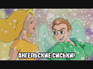Little Angels: The Brightest Christmas - Phelous (rus sub)