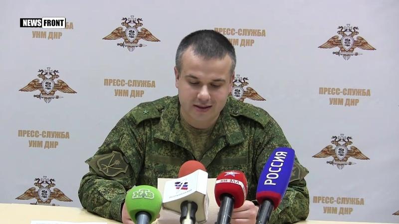 Участник провальной вылазки ВСУ на юге ДНР доведен до самоубийства командирами