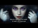 KAZKA — ПЛАКАЛА Remix 2018