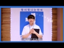 Media » 180721 MBC The Starry Night Sandeul Night Keeper 1 Week Old at Celebration