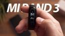 Обзор Xiaomi Mi Band 3. Настройка с русской прошивкой