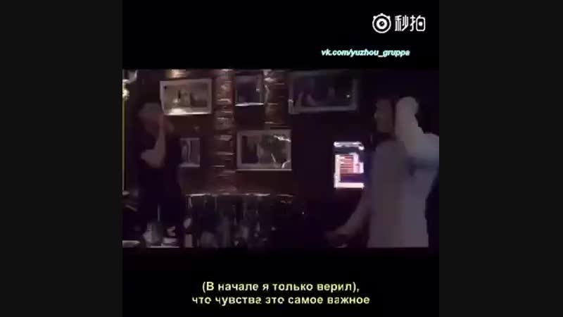 Huang jingyu Xu weizhou sing Li ge 离歌 Karaoke Rus Sub