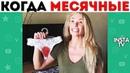 НОВЫЕ ЛУЧШИЕ ИНСТАГРАМ ВАЙНЫ - Натали Ящук, Роман Каграманов, Ника Вайпер, Настя Ивлеева, Равиль