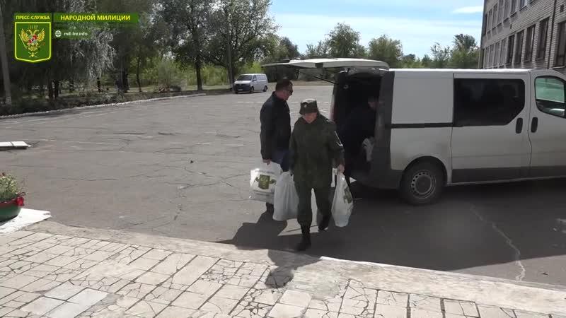 Дети Донбасса. п. Золотое.
