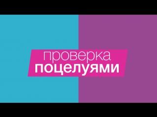 Superstay Matte Ink -  Проверка поцелуями!