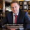Алексей Быков | Управляющий активами