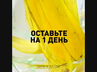 Женские Хитрости (vk.com/womantrlck) лайфхаки для продуманных хозяек