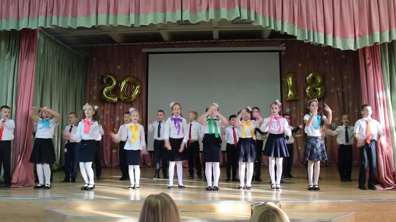 2Б - Битва хоров в начальной школе 2018