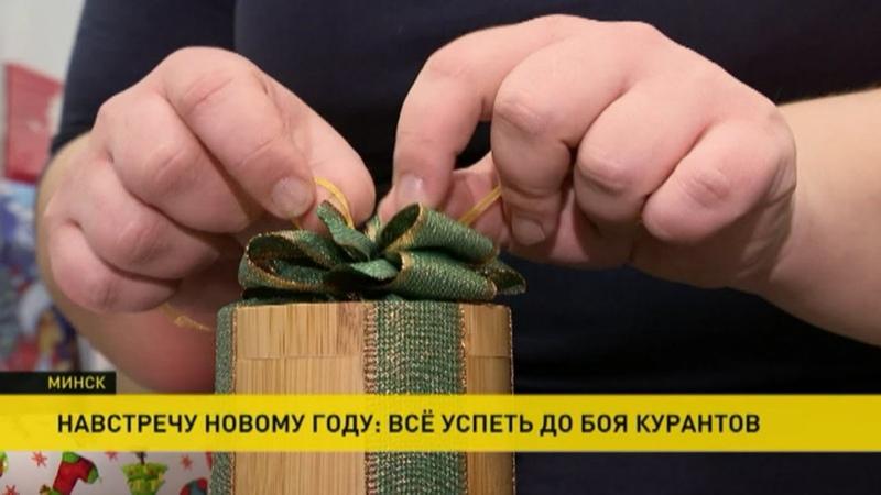 Новый год к нам мчится белорусы делают предпраздничные покупки