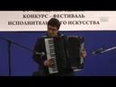 KHOLMINOV Bayan Suite - Sergey Osokin / ХОЛМИНОВ Сюита для баяна - Сергей Осокин