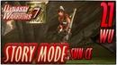 Story Mode ◄ Dynasty Warriors 7 ► Wu Глава 27: Sun Ce