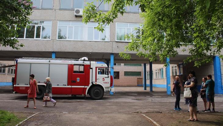 Сушилка для рук загорелась в гимназии Томска, 213 человек эвакуированы
