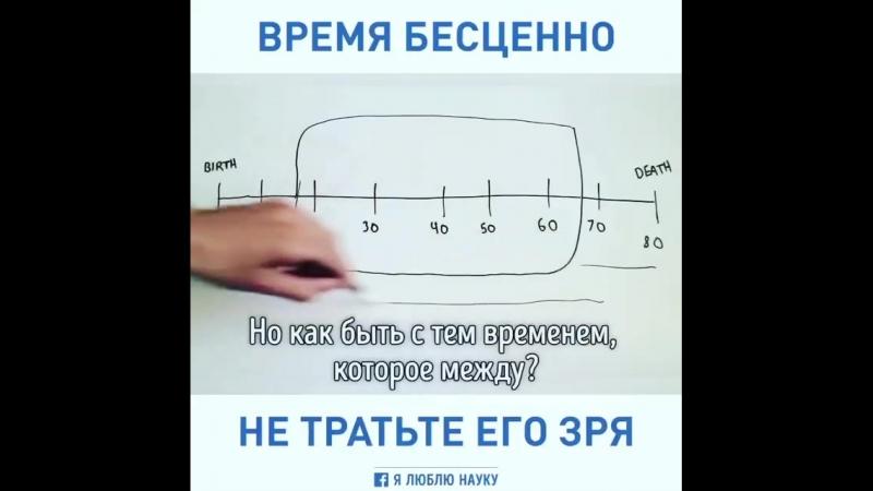 VID_19760309_204339_761.mp4