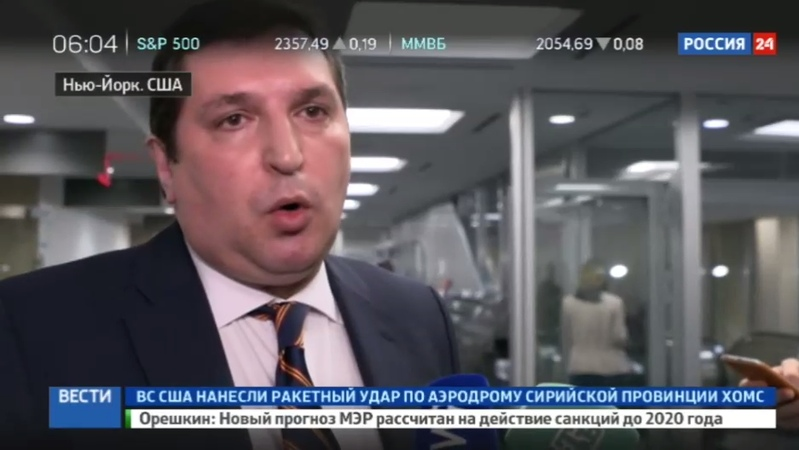 Новости на Россия 24 • Представители России предупредили США о последствиях удара по Сирии