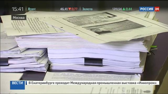 Новости на Россия 24 • Мальчика 10 лет насиловали в московской квартире