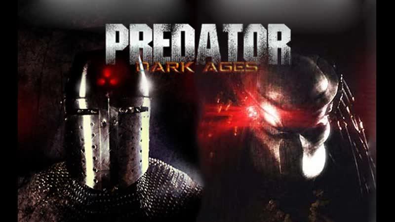 Хищник: Темные века / Predator Dark Ages (2015)[RUS_Deadpool Project]