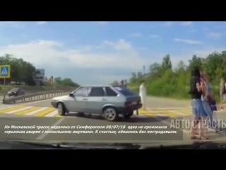Новые Записи с Видеорегистратора за 10.07.2018 Видео № 962