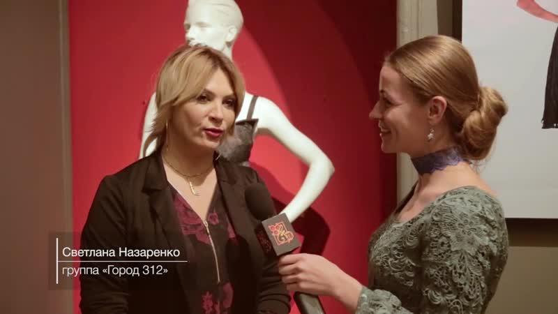 Российские дизайнеры в рамках выставки Кружево на показ