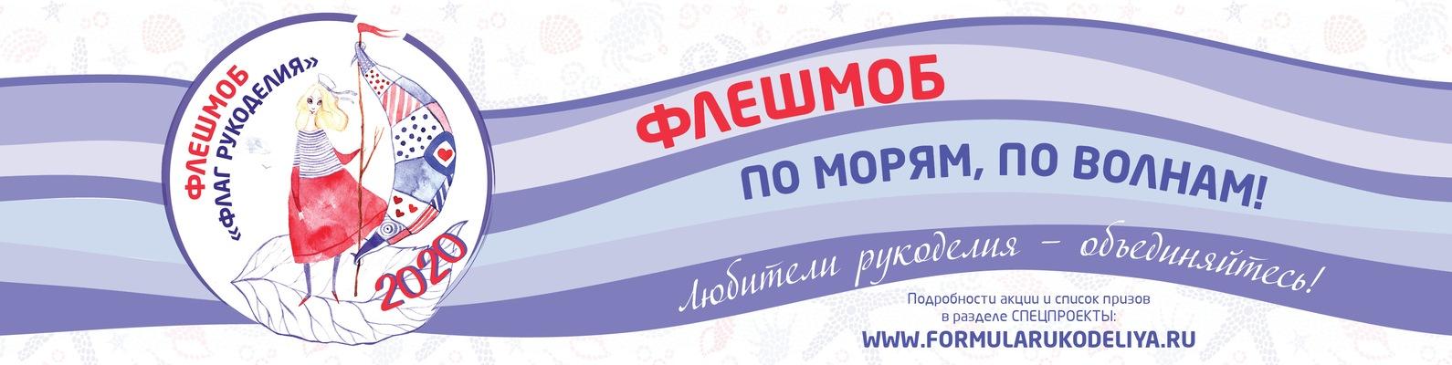 3a212629361 Формула Рукоделия