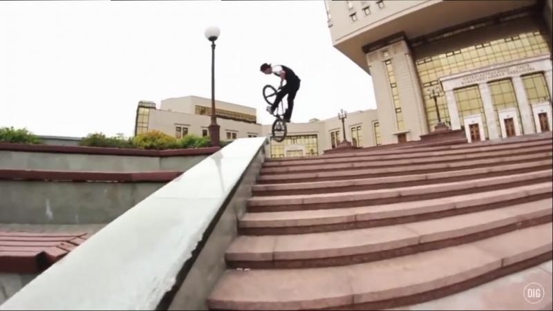 Kingdom BMX - Макс Беспалый