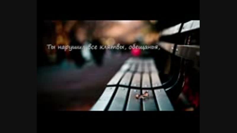 Видео до слез _ --стих _УХОДИ_(144P).mp4