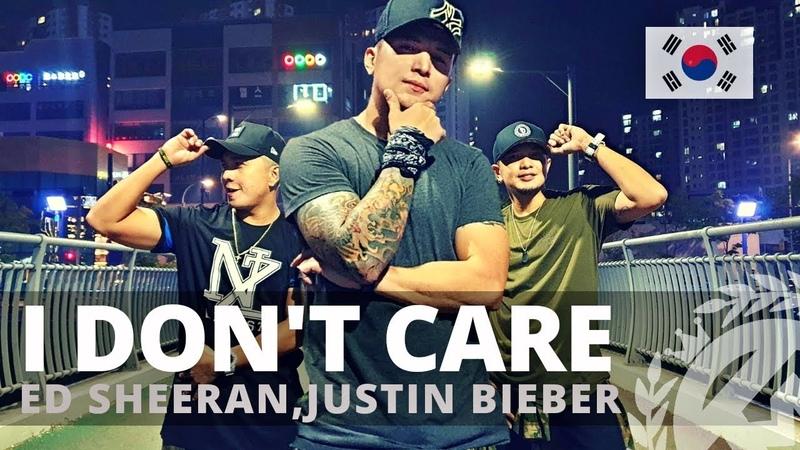 I DONT CARE by Ed Sheeran,Justin Bieber | Zumba | Pop | TML Crew Kramer Pastrana