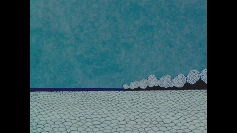 Мики Моль | Miki Mol (Рышард Антонищак) 1975