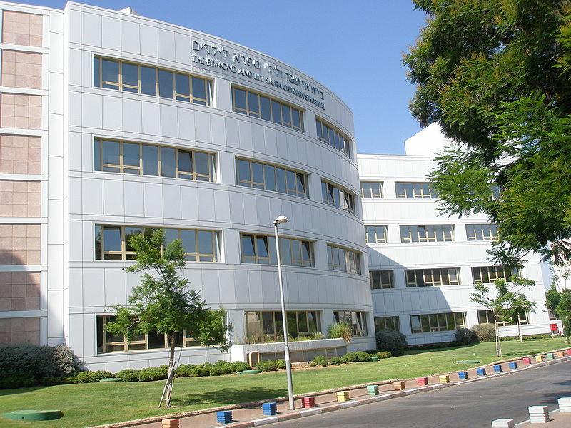 Больница Шиба о лечении рака в израиле