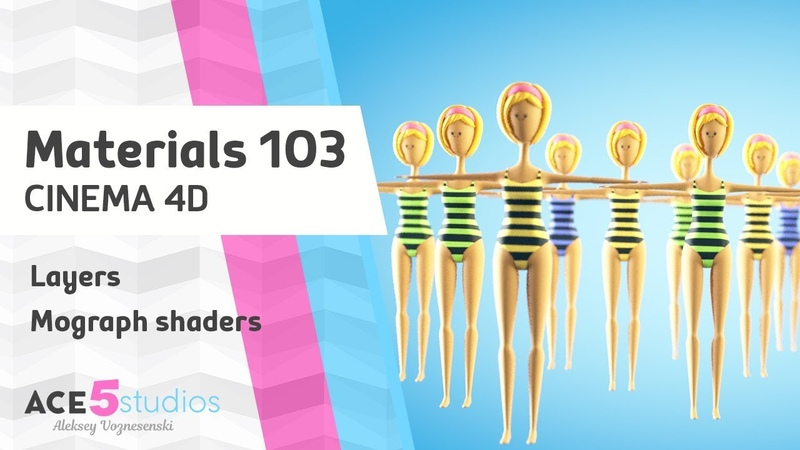 C4D Materials 103 - More practical layer shader use