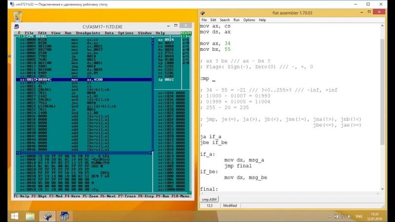 [Школа программистов] 15. Если, то... / 2. Условные операторы / Программирование с нуля