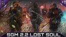S.T.A.L.K.E.R.: SGM 2.2 Lost Soul - Прохождение Часть 2