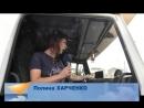 Альтес: Спецтранспорт для транспортировки осужденных продемонстрировали журналистам в Забайкалье