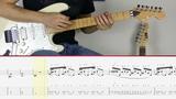 Kiko Loureiro - Dilemma (Guitar Tutorial)