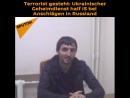 Terrorist gesteht: Ukrainischer Geheimdienst half IS bei Anschlägen in Russland