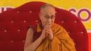 Далай-лама. Учения по Бодхичарья-аватаре в Санкисе. День 1